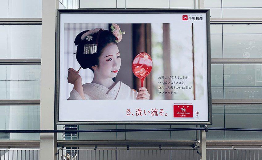 regles_panneaux_publicitaires