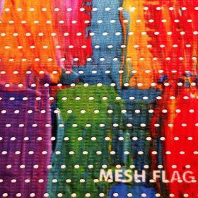 Banderole tissu microperforée M1/B1 115g